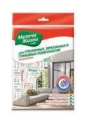 Серветки мікрофібра для скла, 1 шт, МЖ 8820CDN (1/30)