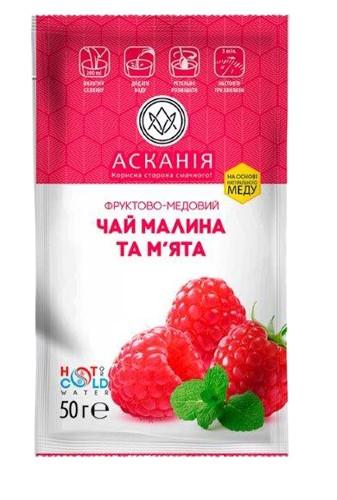 Чай-сашет конц.Малина и мята 50г(24) as.08-065 (1/24)