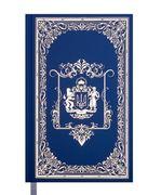 Щоденник недатований UKRAINE, A6, 288 стор., блакитний BM.2021-14 (1/10)