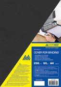 Обкладинка картонна під шкіру А4, 250г/м2, (50шт./уп.), чорна BM.0580-01 (1/50/1000/)