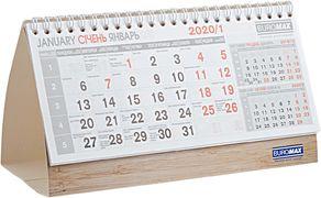 /Календарь настільний 210х100мм на 2021 г. BM.2100 (1/20)