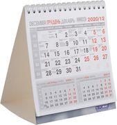 /Календарь настільний 140х155мм на 2021 г. BM.2101 (1/20)