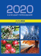 /Календарь перекидний 2021 (офсет 60г/м2) BM.2104 (1/40/5120)