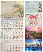 /Календарь настінний квартальний на 2021 г. (3 пружини) BM.2105 (1/10/30)