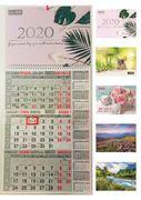 /Календарь настінний квартальний на 2021 г. (1 пружина) BM.2106 (1/20)
