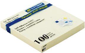 Блок для нотаток 76х76мм, 100арк., жовтий BM.2312-01 (1/12/216/1)