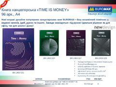 /Книга обліку TIME IS MONEY 96 арк/кліт.оф.(тв. лам. обл), А4, синій BM.2400-102 (1/8/1300)