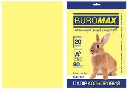 Папір кольоровий А4, 80г/м2, PASTEL, жовтий 20л. BM.2721220-08 (1/120)