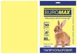 Папір кольоровий А4, 80г/м2, PASTEL, жовтий, 50л. BM.2721250-08 (1/60)