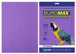 Папір кольоровий А4, 80г/м2, INTENSIV, фіолетовий, 20л. BM.2721320-07 (1/150)