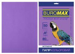 Папір кольоровий А4, 80г/м2, INTENSIV, фіолетовий, 50л. BM.2721350-07 (1/60)