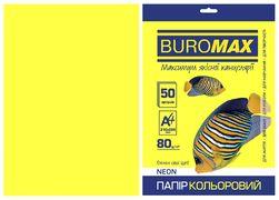 Папір кольоровий NEON, жовтий, 50 арк., А4, 80 гм2 Buromax BM.2721550-08 (1/60)