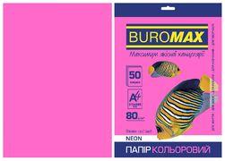 Папір кольоровий А4, 80г/м2, NEON, малиновий, 50л. BM.2721550-29 (1/60)