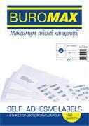 Етикетки з клейким шаром 2шт., 210х148,5мм (100 аркушів) BM.2813 (1/10/500)