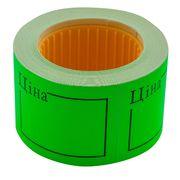 Цінник 50*40мм, ЦІНА,  (150шт, 6м), прямокутний, зовнішня намотка, зелений BM.282109-04 (1/200)