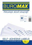 Етикетки з клейким шаром 10шт., 105х58мм (100 аркушів) BM.2822 (1/10/500)