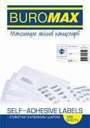 Етикетки з клейким шаром 14шт., 105х42,3мм (100 аркушів) BM.2831 (1/10/500)
