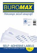 Етикетки з клейким шаром 56шт., 52,5х21,2мм (100 аркушів) BM.2861 (1/10/500)