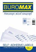 Етикетки з клейким шаром 65шт., 38х21,2мм (100 аркушів) BM.2864 (1/10/500)
