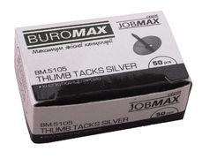 Кнопки нiкельовані JOBMAX, 50шт. BM.5105 (1/10/500)