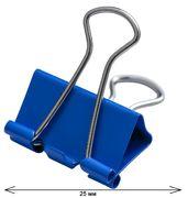 Бiндер 25мм, 12шт., туба, синій BM.5357-02 (1/150)