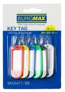 Брелоки для ключів 6шт. BM.5471-99 (1/24/216/3)