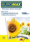 Плівка для ламінування 100мкм, A4 (216x303мм), 100 шт. BM.7724 (1/10/350)