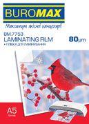Плівка для ламінування 80мкм, A5 (154х216мм), 100 шт. BM.7753 (1/20/700)