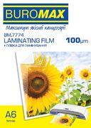 Плівка для ламінування 100мкм, A6 (111x154мм), 100 шт. BM.7774 (1/40/1200)