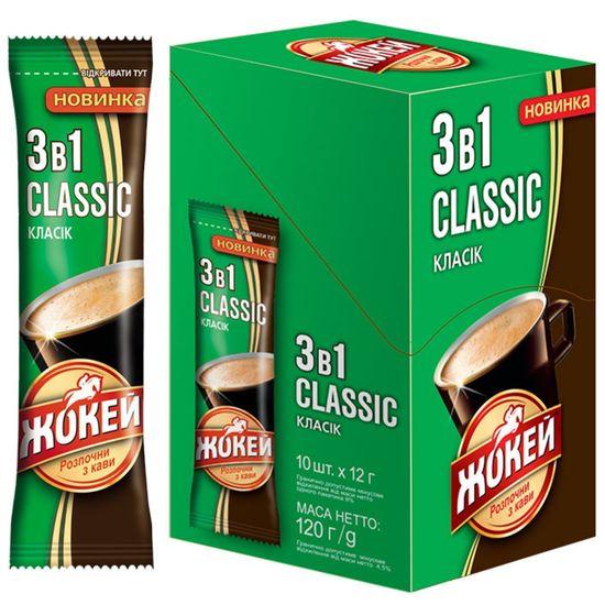 Кофе растворимый 3в1, 12г*10 стик, Classic, ЖОКЕЙ jk.108274 (1/10)