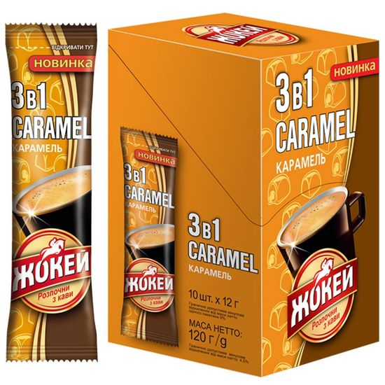 Кофе растворимый 3в1, 12г*10 стик, Caramel, ЖОКЕЙ jk.108277 (1/10)