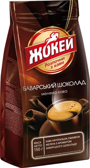 Кофе молотый 150г, Баварский шоколад, ЖОКЕЙ jk.108333 (1/20)