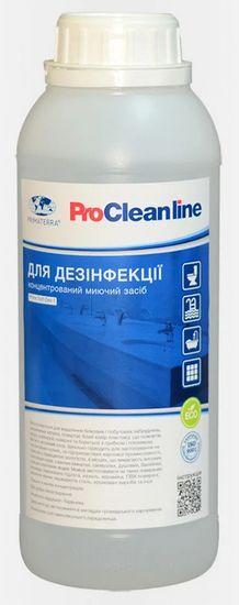 Концентрат для дезінфекції PRIMA SOFT Dez- 1.2 кг PC300404 (1/6)