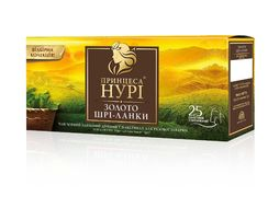 /Чай чорний цейлонський 2г*25 пакет, Золото Шрі-Ланки, ПРИНЦЕСА НУРІ prpt.103009 (1/24)