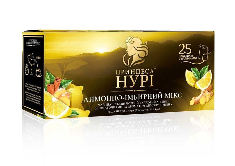Чай чёрный 1.5г*25 пакет, Лимонно-Имбирный микс, ПРИНЦЕССА НУРИ prtr.103015 (1/24)