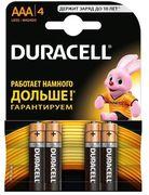 /Елемент живлення (батарейка) DURACELL LR3 (AAA), 4шт/упак s.52543 (1/4/40)