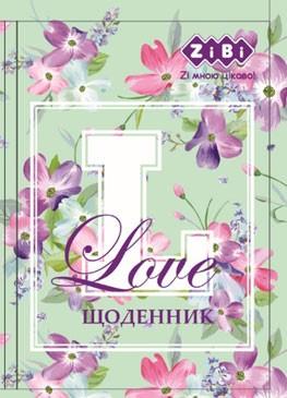 Щоденник шкільний ROMANTIC, В5, 48 л, тверд. обкл. сендвіч, KIDS Line ZB.13817 (1/10)