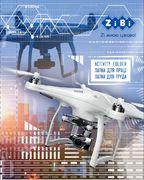 Папка для праці DRONE, картонна, на гумках А4+ (315х215х30мм), KIDS Line ZB.14915 (1/5)