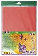 Набір кольорового картону, А4, КРЕАТИВ, 20 арк. ZB.1969 (1/50)