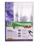Обкладинка для зошитів і підручників А4, PVC ZB.4710-99 (1/5/300)