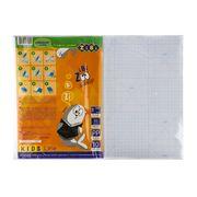Плівка самоклеюча для підручників (50 х 36 см), 10 аркушів, KIDS Line ZiBi ZB.4791 (1/50/2000)
