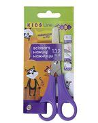 Ножиці дитячі 132мм, для шульги, фіолетовий ZB.5018-07 (1/12/288)