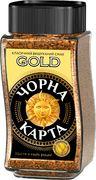 Кофе растворимый 190г *6, сткл.б., Gold,  (8718) Чорна карта ck.51156 (1/6)