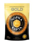 Кофе растворимый 285г *10, пакет, Gold,  (8718) Чорна карта ck.52109 (1/10)