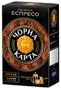 Кофе молотый 450г*12, вак.уп., Еспрессо,  Чорна карта ck.52356 (1/12)