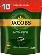 /Кава розчинна 20 г, пакет, JACOBS MONARCH prpj.01681 (1/40)