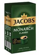 /Кава мелена 230 г, JACOBS MONARCH prpj.48932 (1/12)