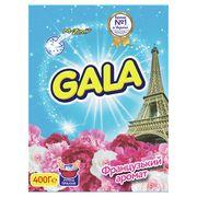 Порошок пральний ручний , 400г, 2в1, Французький аромат Gala s.65800 (1/22)