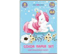 Набір паперу кольорового CF05280-09 (40)