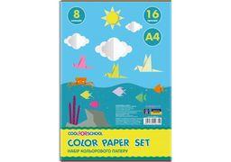 Набір кольорового паперу  CFS, А4 16арк., 8 кол., 45 г/м2, economic CF05280-10 (20)